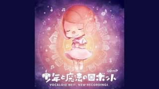 40mP feat. Hatsune Miku – ジェンガ
