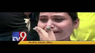 2 States Bulletin : Top News from Telugu States - 23-07-2018