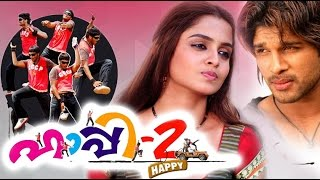 Hero - Happy 2 Happy 2010 Full Malayalam movie