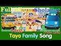 Lagu FULL ALBUM SHOLAWAT SABYAN | ALBUM SHOLAWAT NISSA SABYAN cover Tayo Lirik dan Arti