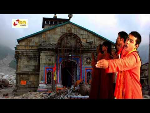 Jai Ho Shiv Bhole Bhandari By Anup Jalota Top Kedarnath Video...