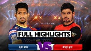 Full Highlights: UP Yoddha vs Bengaluru Bulls   Sports Tak