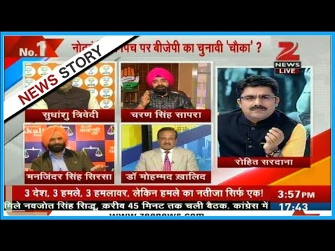 Is results of Chandigarh municipal elections people's verdict in support of demonetisation?