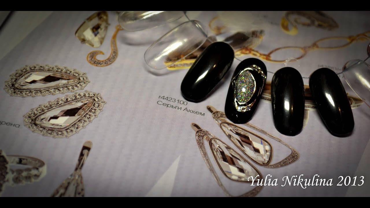 Камни на ногтях мастер класс