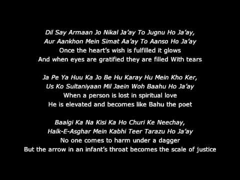 Tum Ek Gorakh Dhanda Ho - Lyrics - English Translation - Nusrat...