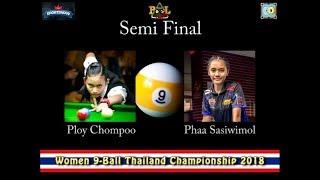 Ploy Chompoo Vs Phaa Hmaunpao - Semi Final of Women 9-Ball Thailand Championship 2018