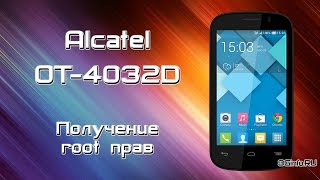 Alcatel POP C2 4032D получение root прав