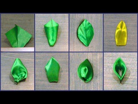 Как сделать листочки из лент своими руками 29