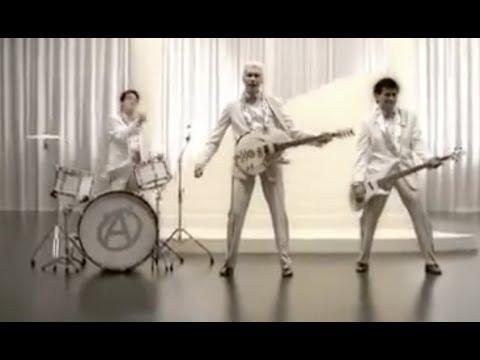 Die Arzte - Aerzte Schunder Song