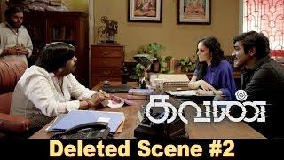 Kavan - Deleted Scene 2   TR's Phenomenal Scene   K V Anand   Vijay Sethupathi, Madonna Sebastian