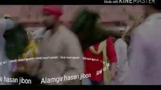 সালমান খানের ঈদের ছবির গান না শুনলে মিস করবেন 2017 (Alamgir)