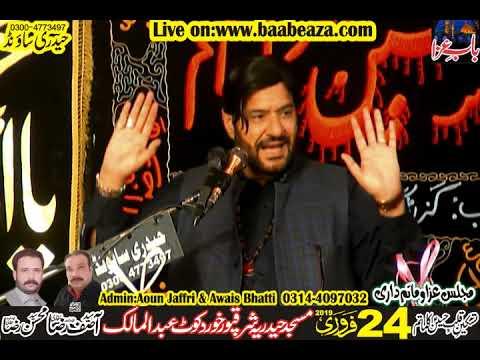 Syed Mushtaq Hussain Shah 24 February 2019 Kot Abdulmalik (www.baabeaza.com)
