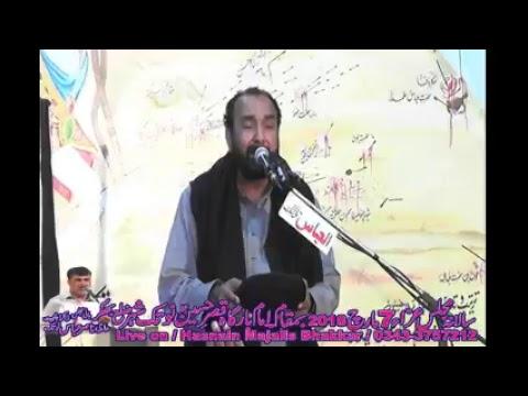 Live Majlis 7 March 2018 Notak thumbnail