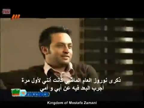 Wednesday 20 March 2013 ( Mostafa Zamani In Norooz 1392 ) video