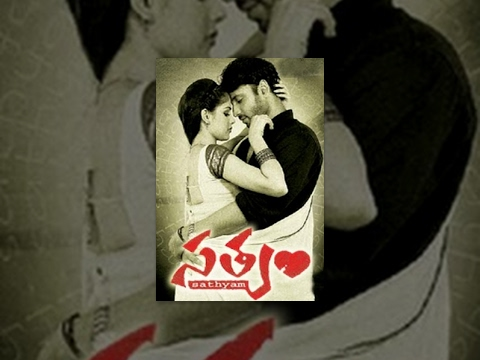 Satyam Telugu Full Movie    Sumanth, Genelia