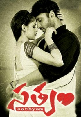 Satyam telugu Movie