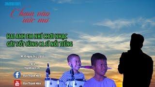 Hai nhạc công nhí gây sốt cùng ca sĩ nổi tiếng | CHẠM VÀO ƯỚC MƠ SỐ 11