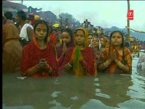 Kelwa Ke Paat Per Uge Lan Suraj Dev Chhat Pooja video