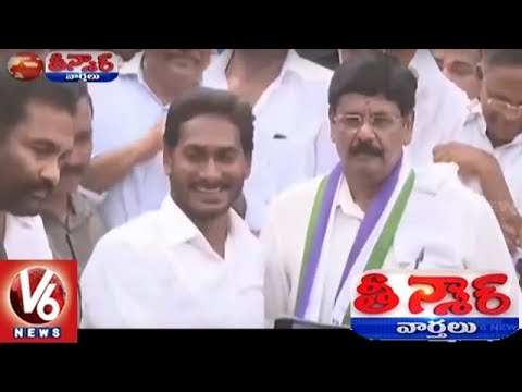 TDP Leader Anam Ramanarayana Reddy Joins In YCP | Teenmaar News