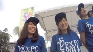 山梨県笛吹市PR動画「いいじゃん!笛吹市」