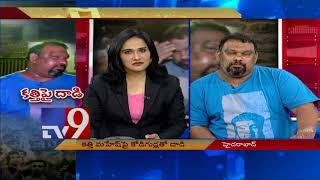 Full Video || Attack On Kathi Mahesh || Demands Apology From Pawan Kalyan || TV9