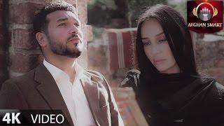 Lemar Rasouli - Bawar e Eshq OFFICIAL VIDEO
