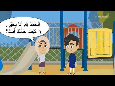 Арабский язык ┃Урок 1┃ Как тебя зовут?