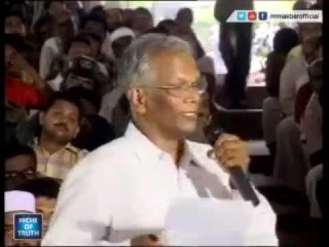Islamum Nirbandhitha Matha Parivarthanavum | Mm Akbar | Niche Of Truth video