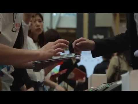 Alibaba Hong Kong e-Commerce Business Competition 2015