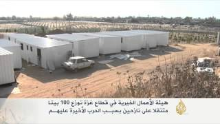توزيع بيوت متنقلة لسكان بلدة خزاعة جنوبي قطاع غزة