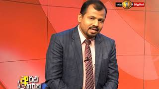 Artha Tharka Sirasa TV 27th September 2018