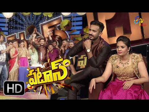 Patas | 10th July 2017 | 500th Spl Episode Part 2 | ETV Plus thumbnail