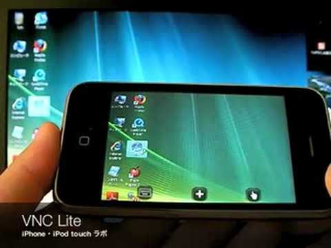 VNC Lite for iPhone and iPod touch