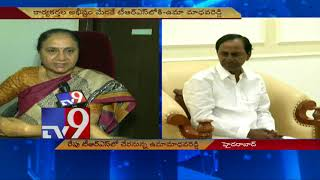 TDP minister Uma Madhav Reddy to join TRS  - netivaarthalu.com