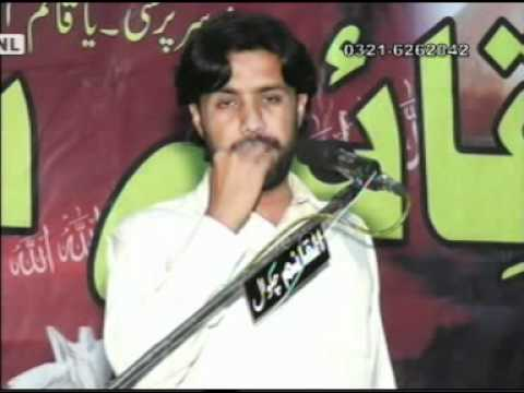 Zakir Taqi Abbas Qayamat  (sqay Sakina) 14 March 2012 Sohawa Diloana video