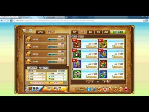 DDtank Pirata Dando 5000000 cupons gratis