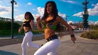 Dana Daniela Romina Hidalgo Lambazouk Dancehall 34 Bananeira 34