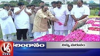 6PM Headlines | Fake Seeds Gang Arrest | PV Narasimha Rao Birth Anniversary | Weather Update