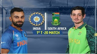 India Vs South Africa 1st T20: Match Abandoned due to rain in Dharamsala | वनइंडिया हिंदी