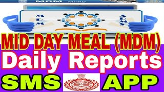 MID DAY MEAL(MDM) DAILY REPORT ONLINE