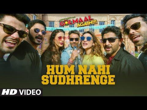 Golmaal Again: Hum Nahi Sudhrenge Video | Ajay Devgn | Parineeti| Arshad | Tusshar | Shreyas | Tabu