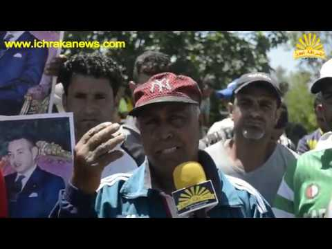 وقفة احتجاجية للجماعة السلالية الطرشان جماعة المساعدة إقليم سيدي سليمان ضد اغتصاب أراضيهم الفلاحية