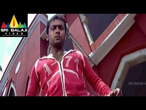 Nuvvu Nenu Prema | Telugu Full Movie | Part 612 - Suriya Jyothika...