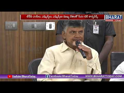 AP CM Chandrababu Fires on Opposition Parties Over Help To TITLI Cyclone