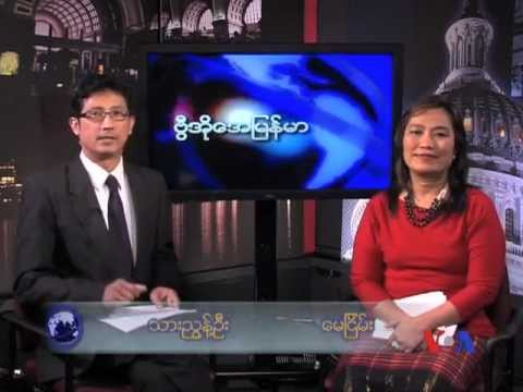 Burmese TV Update 03-24-2012