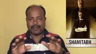 Shamitabh Movie Review-Amitabh Bachchan-dhanush-akshara-Balki-ilayaraja-jackiecinemas