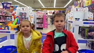 Toy Hunt Challenge 5 за 5/ Самый клевый ЧЕЛЛЕНДЖ на скорость/ Мальчики против Девочек