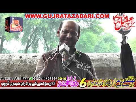 Zakir Intzar Manzoor | 6 Zilhaj 2019 | Mozzay Hassokay Tandlianwala Faisalabad