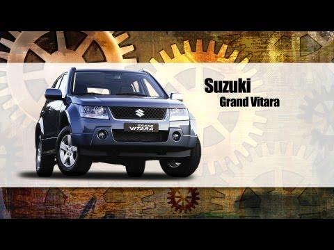 Тест-драйв Б/У авто Suzuki Grand Vitara