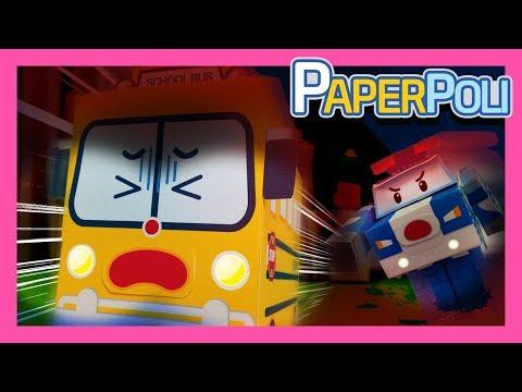 41.Not a dream! School B's nightmare!!   Paper POLI [PETOZ]   Robocar Poli Special